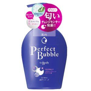sữa tắm shiseido senka perfect bubble for body hàng nhật nội địa giá rẻ tại HCM
