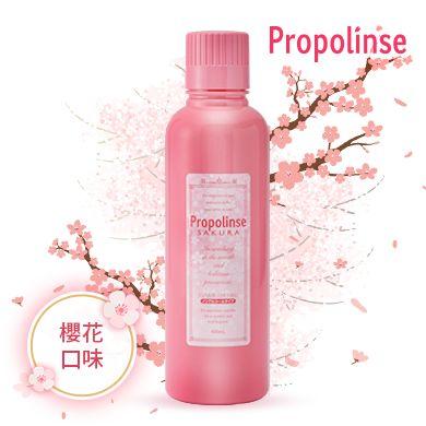 Nước xúc miệng Propolinse Sakura