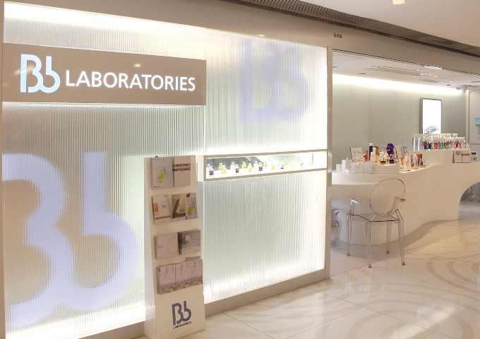 Show room BB Laboratories