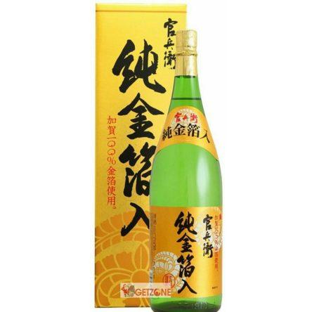 Rượu Sake vảy vàng 1.8 lít Kanbee