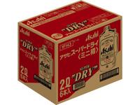 Bia ASAHI Nhật bản uống thơm ngon - 098.8800337 - 1
