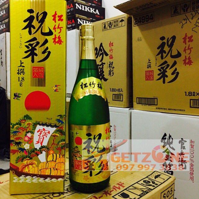 Rượu sake vảy vàng Takara Shozu Sho Chiku Bai thượng hạng