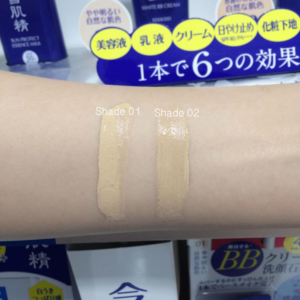 Tông màu thực tế của kem trang điểm Kose Sekkisui BB Cream