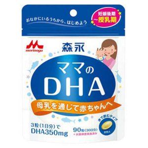 Viên uống DHA cho bà bầu Morinaga