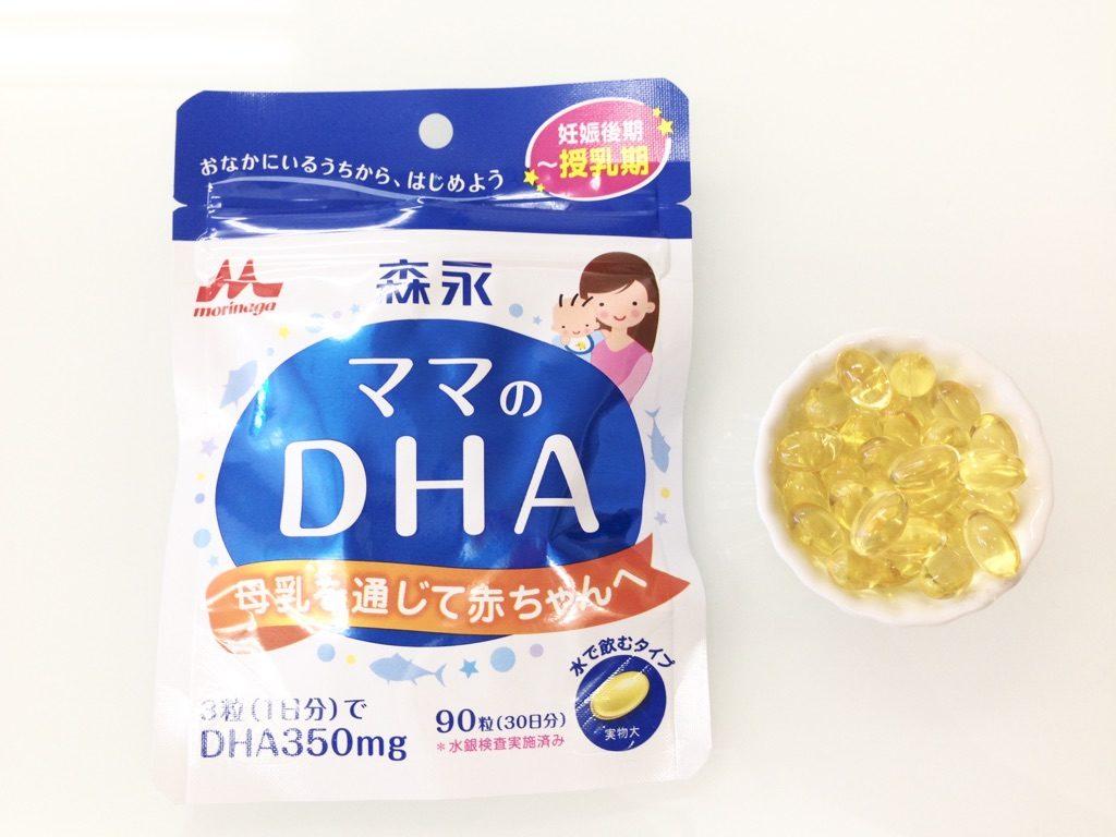 Viên uống DHA cho bà bầu Morinaga của Nhật với hàm lượng 350mg mỗi ngày