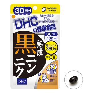 Viên uống tỏi đen DHC 30 ngày uống shop bán giá rẻ HCM hàng chính hãng DHC