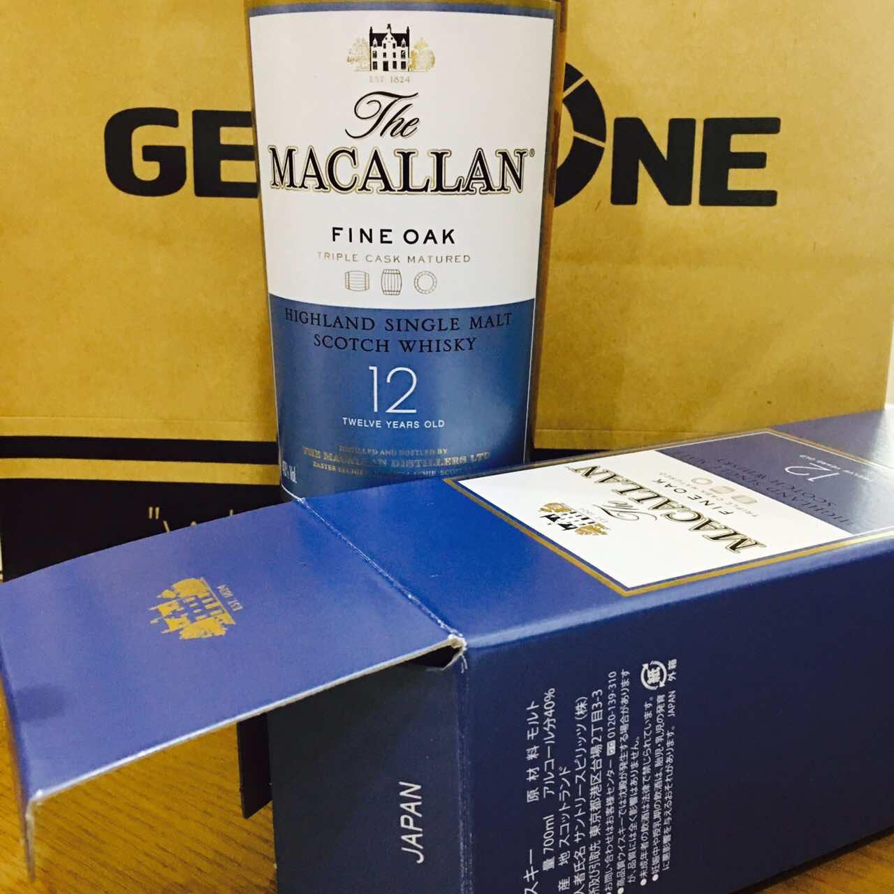 Trên hộp của rượu Macallan Fine Oak 12 mua tại thị trường Nhật có đầy đủ thông tin của nhà phân phối Suntory trên vỏ hộp