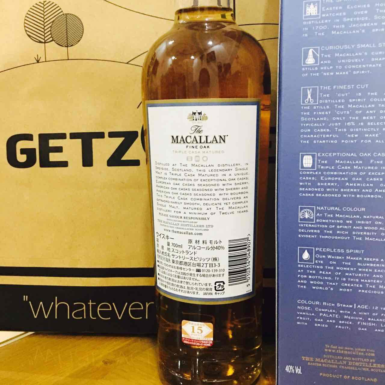 Nhãn mặt sau của rượu Macallan Fine Oak có in thông tin của nhà phân phối Suntory