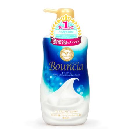 Sữa tắm Bouncia con bò