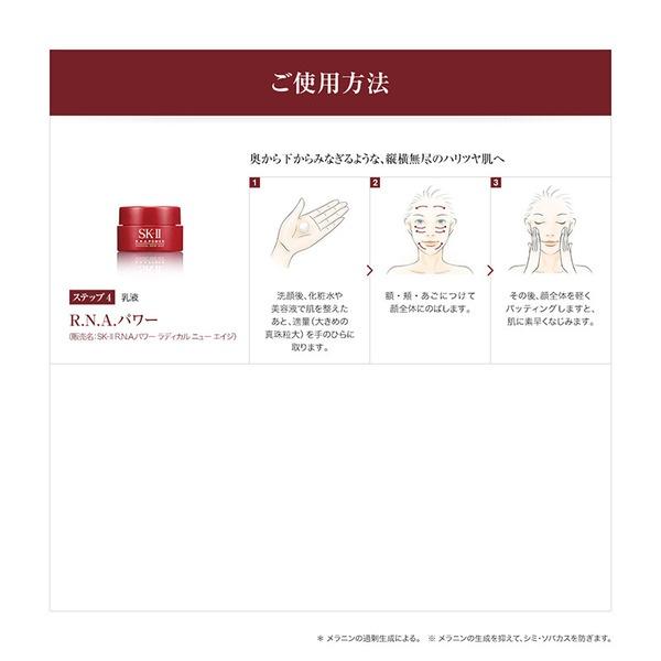 SK-II Genoptics Aura Essence Kit hàng xách tay từ Nhật