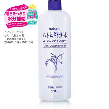 Lotion dưỡng da Naturie Skin Conditioner
