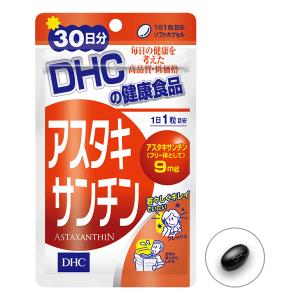 Viên uống chống lão hoá Astaxanthin DHC hàng Nhật nội địa