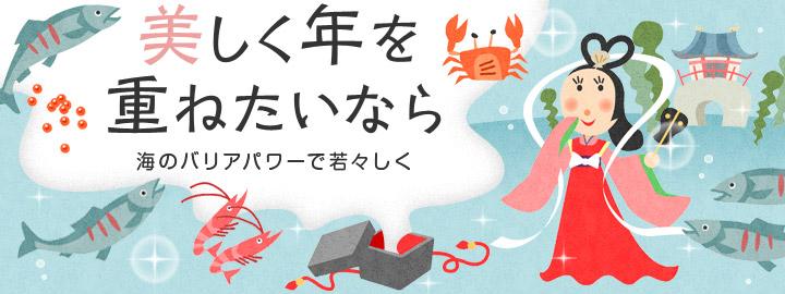 Viên uống chống lão hoá Astaxanthin DHC hàng Nhật nôi địa