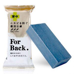 shop bán Xà phòng trị mụn lưng For Back hàng Nhật nội địa
