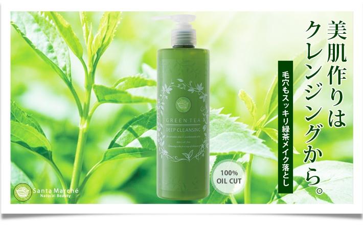 gGel tẩy da chết Green Tea Deep Cleansing từ trà xanh Nhật Bản