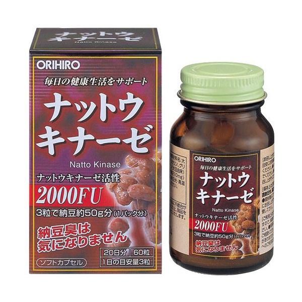 NattoKinase Orihiro chống đột quỵ hiệu quả từ đậu tương lên men
