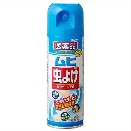 Chai xịt chống muỗi Muhi PS