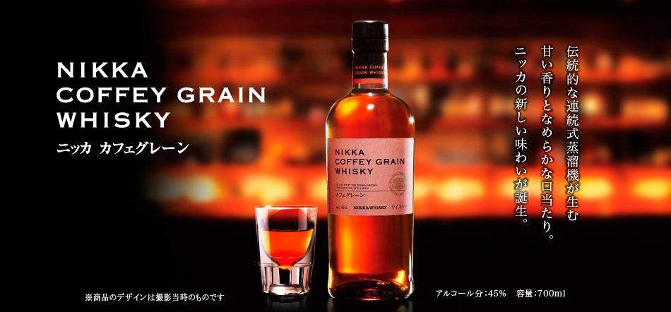 Nikka Coffey Grain Whisky rượu Nhật nội địa