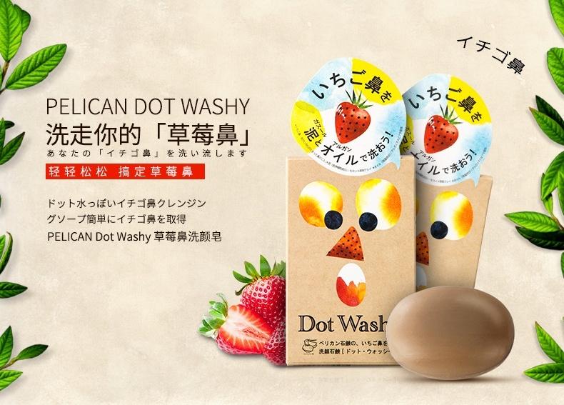 Xà phòng trị mụn đầu đen Pelican Dot Wash hàng Nhật nội địa