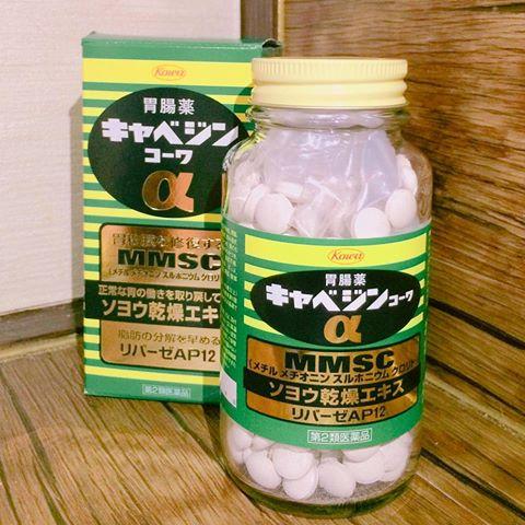 Thuốc đau dạ dày Kowa Kyabejin MMSC của Nhật