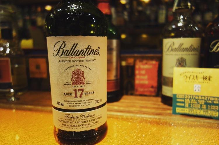 Rượu Ballantine's 17 Tribute Release hàng Nhật nôi địa