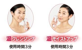 Hitachi N4800 với đầu nóng có nhiệt độ lên đến 40 độ giúp lỗ chân lông được mở rộng
