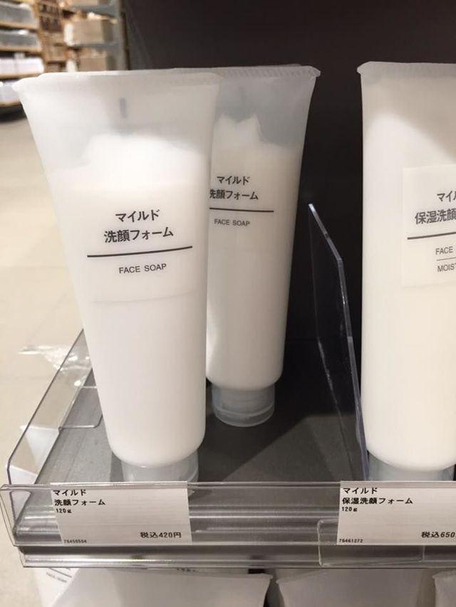 Sữa rửa mặt Muji Face Soap của Nhật