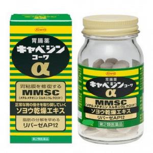 Thuốc đau dạ dày Kowa Kyabejin MMSC
