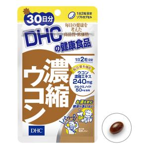 Viên uống giải rượu DHC 30 ngày uống - 60 viên