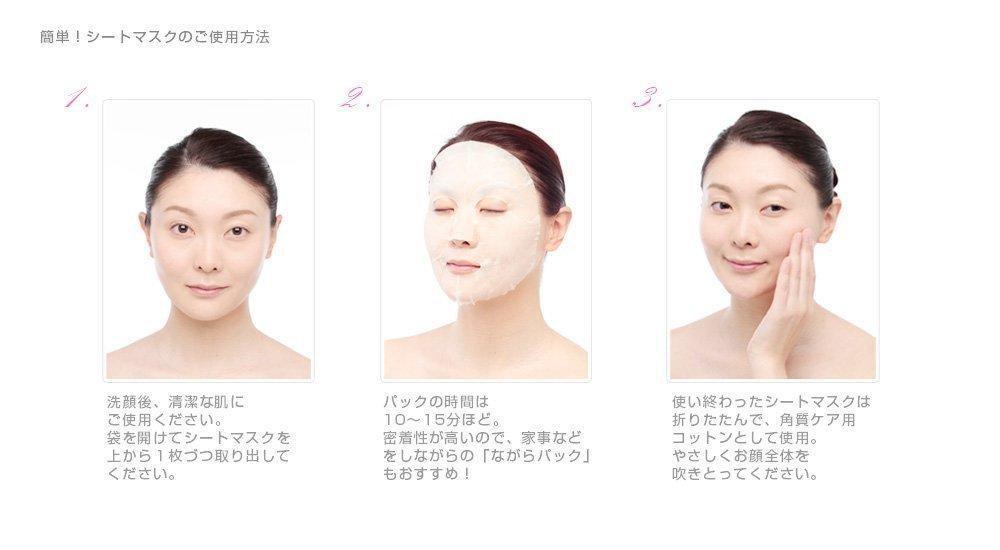 Mỗi ngày đắp một miếng mặt nạ Quality 1st để phục hồi nhanh chóng làn da mệt mỏi