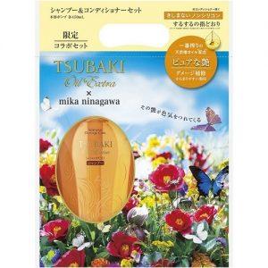 Bộ dầu gội Tsubaki Oil Extra Intensive Damage Care màu vàng