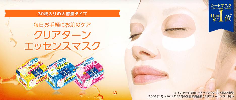 Mặt nạ Kose Clear Turn Essence chứa AHA, Axit Citrit giúp làm mềm lớp sừng & tẩy da chết hộp 30 miếng hàng xách tay từ Nhật