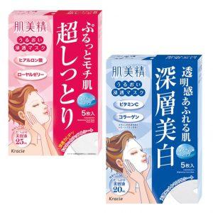 Mặt nạ Kracie Hadabisei Facial Mask hàng Nhật nội địa