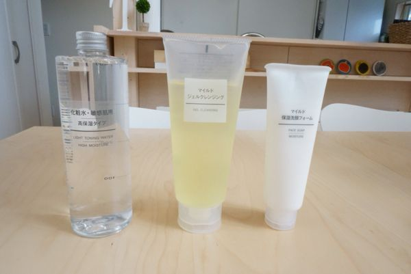 Sữa rửa mặt Muji gel cleansing