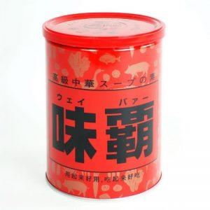 Nước hầm xương Hiroshi của Nhật