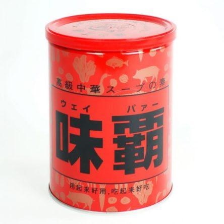 Nước hầm xương Hiroshi