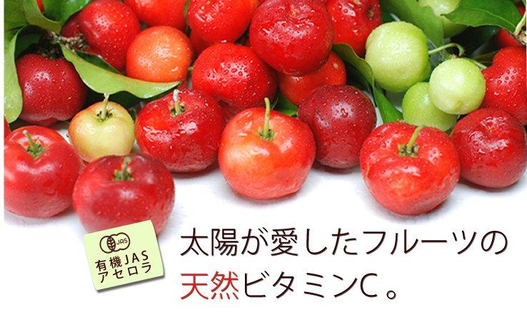 Vitamin C tự nhiên Acerola DHC