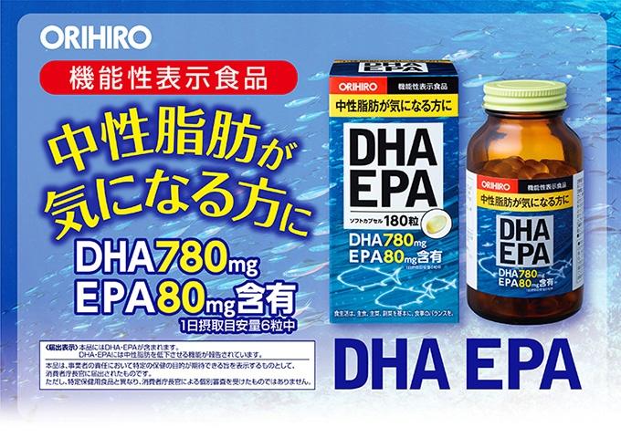 Dầu cá Omega 3 Orihiro DHA EPA hàng Nhật xách tay