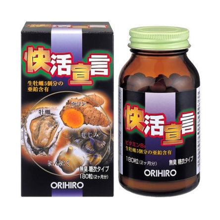 Hàu nghệ Orihiro