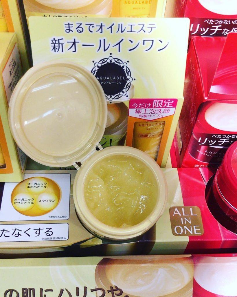 Kem dưỡng Aqualabel Special Gel Cream Oil In màu vàng chứa dầu hữu cơ mẫu mới 2017