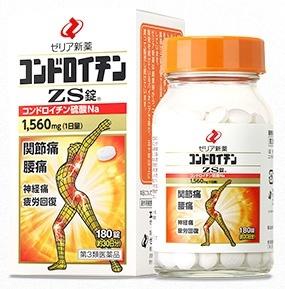 Thuốc khớp ZS Chondroitin