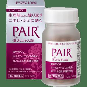 Thuốc trị mụn nội tiết Pair hàng Nhật xách tay