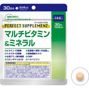 Viên uống Perfect Supplement DHC bổ sung đầy đủ Vitamin & Khoáng chất