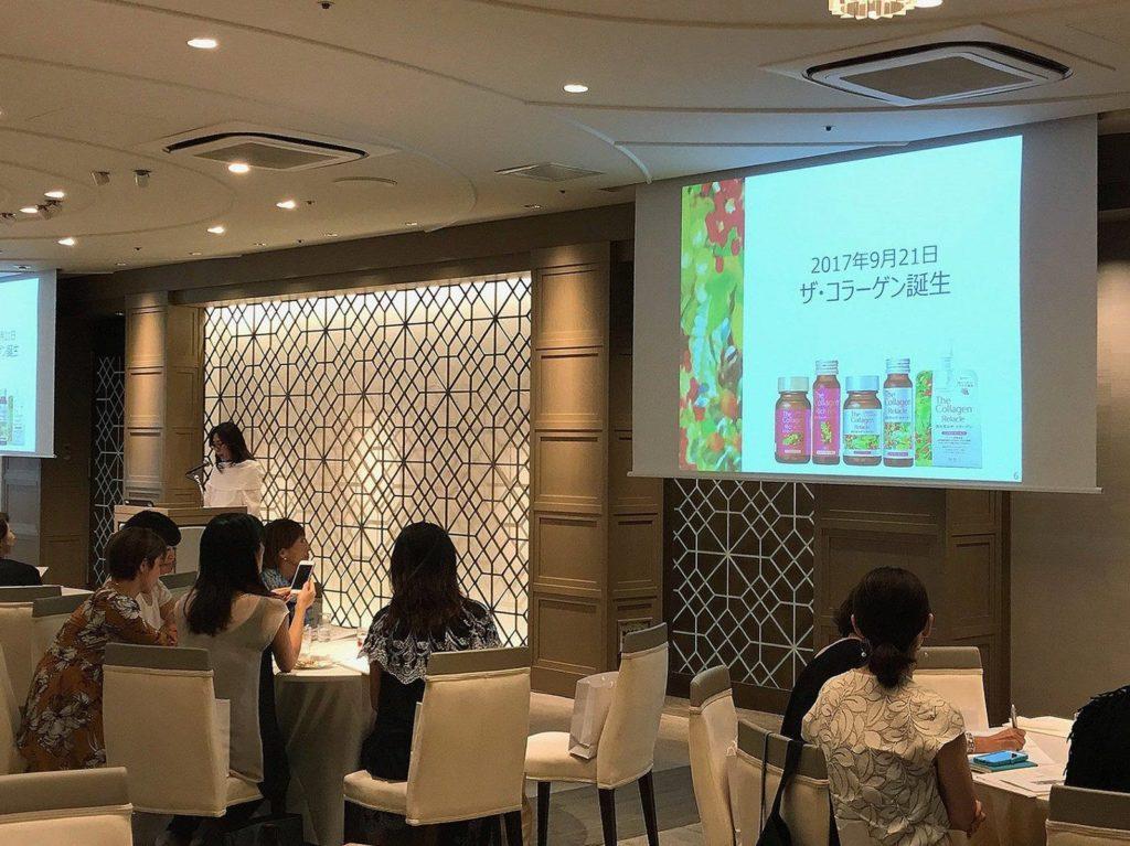 Shiseido The Collagen Relacle mẫu mới hàng Nhật nội địa HCM