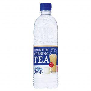 Nước suối vị trà sữa Premium Morning Tea giá rẻ tại HCM