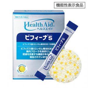 Men vi sinh Health Aid Bifina S 30 gói hàng Nhật xách tay HCM