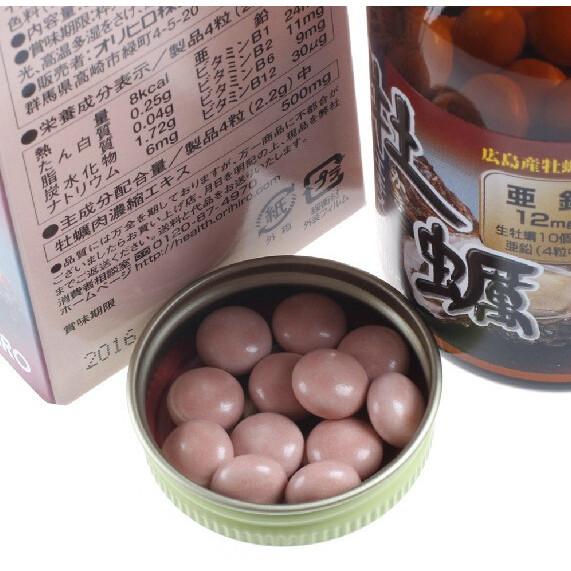 Tinh chất hàu nghệ Orihiro cô đặc mua ở đâu giá rẻ HCM hàng Nhật xách tay đảm bảo