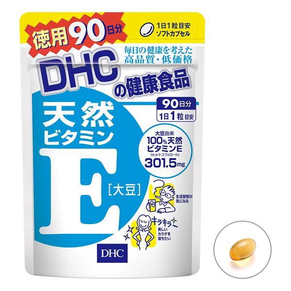 Bổ sung Vitamin E DHC 90 ngày shop bán giá rẻ HCM