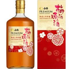 Rượu mơ Premium Umeshu Genshu 3 năm tuổi mua ở đâu giá rẻ HCM