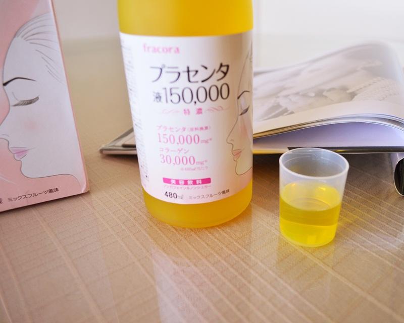 Nước uống nhau thai Fracora Placenta 150000mg giá tốt hàng có sẵn HCM
